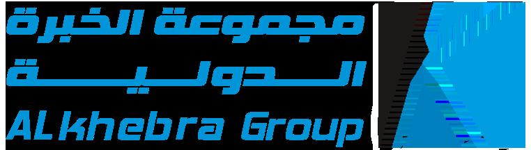 Alkhebra Group
